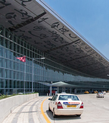 Two International Airports
